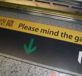 mind gap 700x513 dpi23