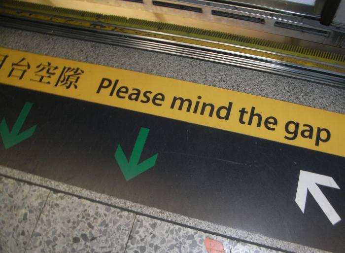 mind-gap-700x513-dpi23